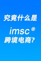 CCBEC获得电信增值业务许可证